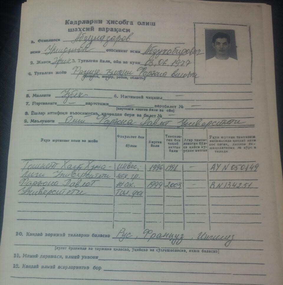 Personal file of Umid Abdunazarov about his education from School No 32 in Kokand