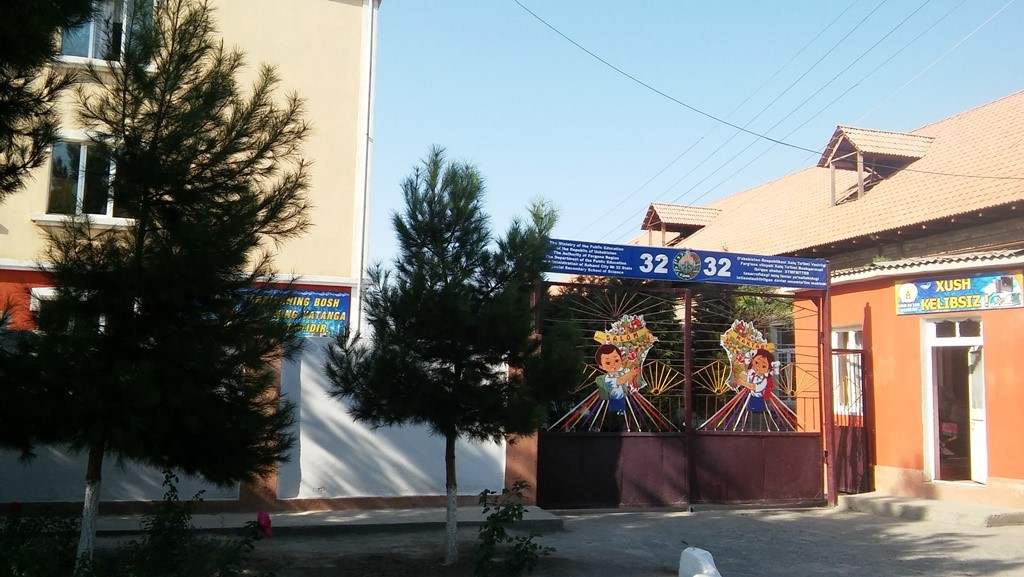 School No 32 in Kokand where Abdunazarov worked; photo: Centre-1